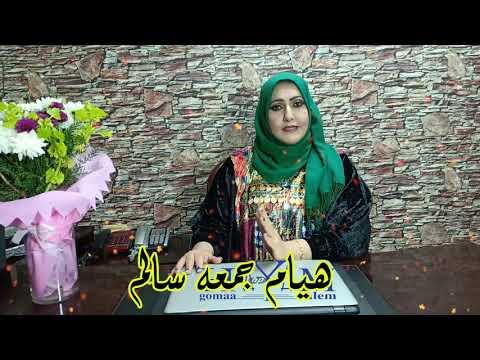 زواج الاجانب –  شروط زوج الطرف الاجنبى من المصريه مع المحاميه / هيام جمعه سالم