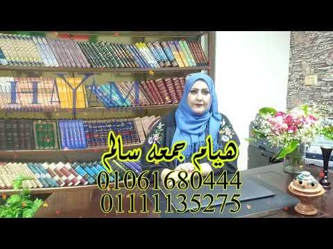 زواج الاجانب –  ما هي تبعات زواج مصري من جزائرية في مصر؟مكتب المستشار القانونى  – هيام جمعه  سالم/01061680444