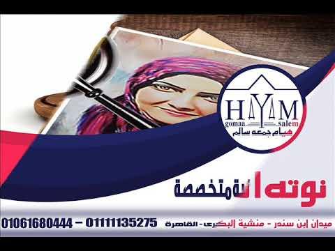 زواج الاجانب –  زواج اردنية من خليجي