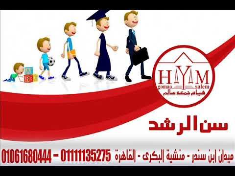 زواج الاجانب –  زواج الليبيات من أجانب