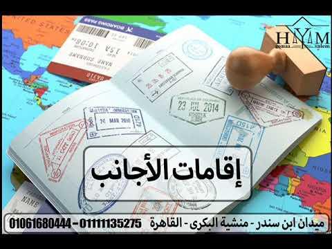 زواج الاجانب –  زواج التونسيات من أجانب