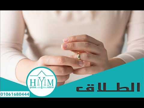 زواج الاجانب –  زواج السعوديات في مصر من جنسيات مختلفة مع المستشار القانوني هيام جمعه سالم