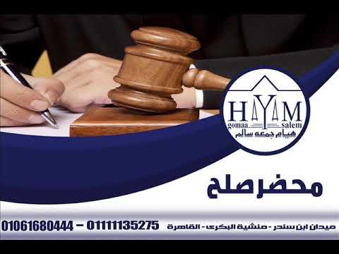 زواج الاجانب –  محامي أحوال شخصية