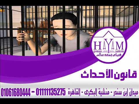 زواج الاجانب –  شروط عقد زواج الاجانب في مصر2022