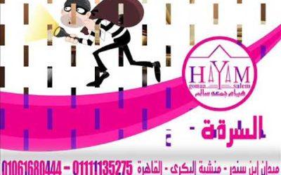 زواج الاجانب –  زواج يمنية من مصري