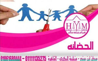 زواج الاجانب –  زواج اردنية مقيمة في عمان من اجنبي