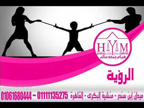 زواج الاجانب –  زواج الاجانب فى مصر بتوكيل2019