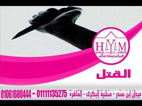 زواج الاجانب –  زواج الاجانب فى مصر بتوكيل 2020