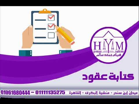 زواج الاجانب –  محامي زواج اجانب في مصر2020
