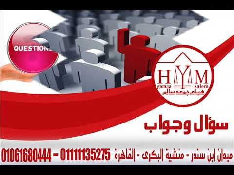 زواج الاجانب –  الزواج في الشهر العقاري المصري2019
