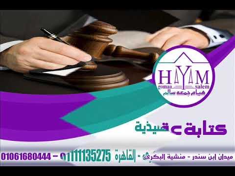 زواج الاجانب –  قانون زواج الاجانب فى مصر2020
