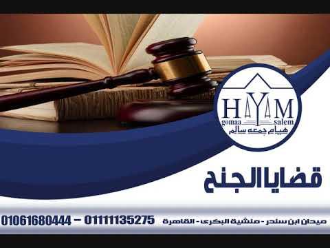 زواج الاجانب –  الاوراق المطلوبة لزواج مصري من مغربية في السعودية