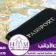 زواج يمنية مقيمة في قطر من اجنبي