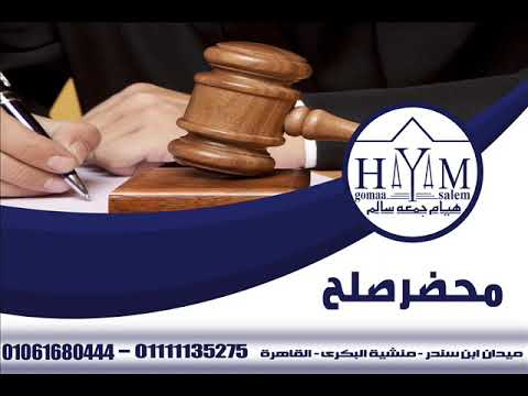 زواج الاجانب فى مصر –  تأسيس الشركات في مصر2022