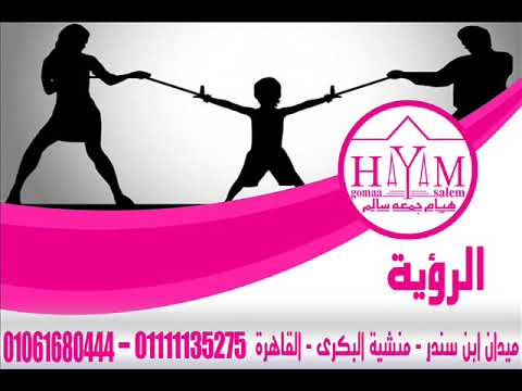 زواج الاجانب فى مصر –  محامى توثيق زواج الاجانب2019