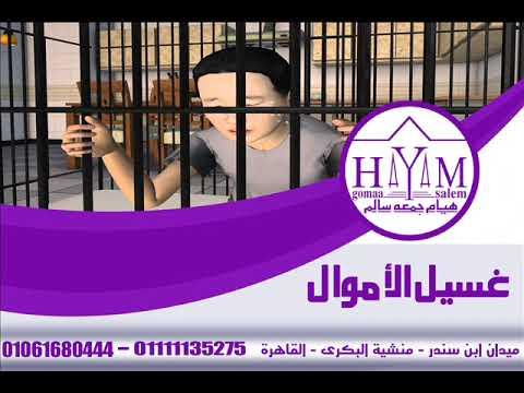 زواج الاجانب فى مصر –  محامى متخصص فى زواج الاجانب2020