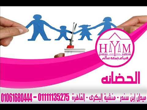 زواج الاجانب فى مصر –  زواج بحريني مقيم في الأردن من اجنبية