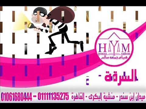 زواج الاجانب فى مصر –  زواج بحريني من اجنبية بتوكيل