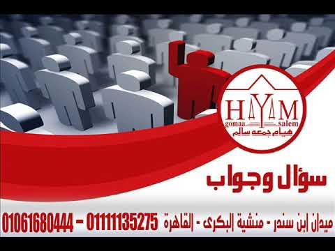 زواج الاجانب فى مصر –  الأوراق المطلوبة لزواج مغربية من مصري بتوكيل في مصر2020