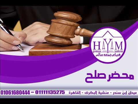 زواج الاجانب فى مصر –  زواج الاجانب في الجزائر2020