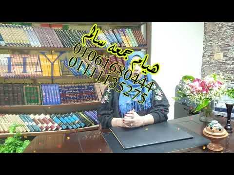 مكتب زواج في شرم الشيخ –  شروط زواج مصرى من تونسية  مكتب المستشار القانونى  – هيام جمعه  سالم/01061680444