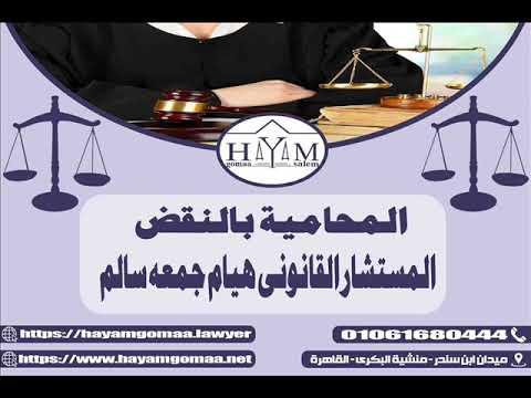 شروط الزواج من كولومبية –  أفضل محامي سعودى بالرياض   المحاميه  هيام جمعه سالم 01061680444