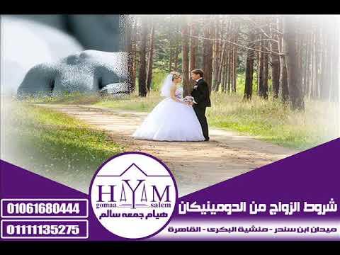 توثيق عقد الزواج من وزارة العدل –  جريمة الفعل الفاضح فى القانون المصرى
