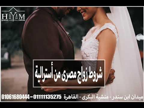 توثيق زواج الاجانب في  سلطنة عمان – سلطنة عمان