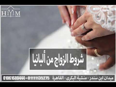 محامين علامات تجارية بالسعودية