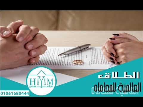 توكيل الزواج في مصر