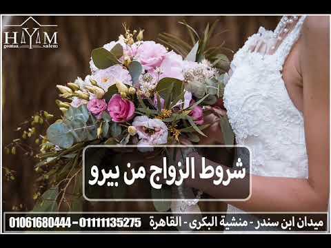 اجراءات تغيير الاسم في مصر