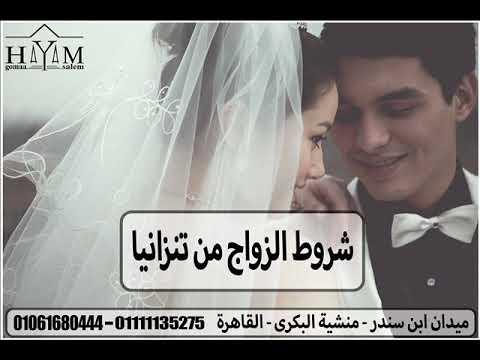 استئناف حكم اثبات زواج