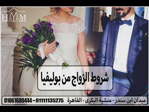 توثيق قسيمة الزواج من وزارة العدل