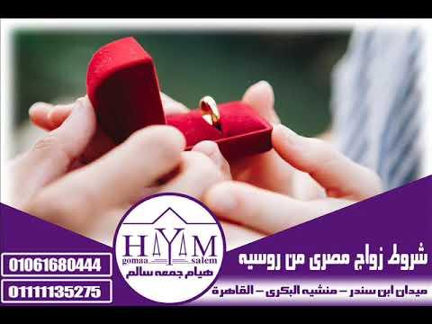 نموذج عقد زواج مغربي