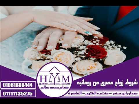 موقع زواج يمني