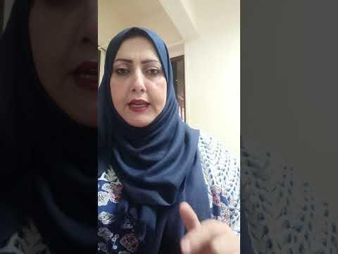 خطوات زواج مصرية من اجنبي 01061680444 زواج اجانب😍😘😍