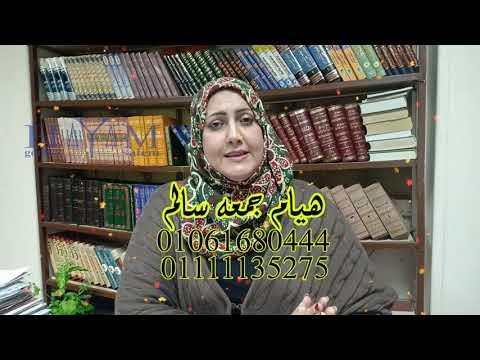 شروط زواج مصرى من تونسية مكتب المستشار القانونى – هيام جمعه سالم/01061680444