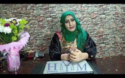 مكتب توثيق عقود زواج الاجانب بوزارة العدل المصرية،هيام جمعه سالم 01061680444