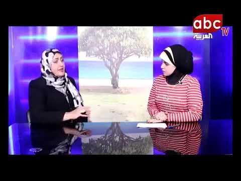مكتب المستشار القانونى هيام جمعه سالم متخصص توثيق الزواج الرسمى بمصر 01061680444