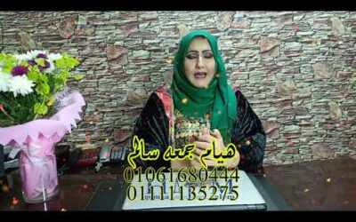 مكتب توثيق عقود زواج الاجانب بوزارة العدل المصرية